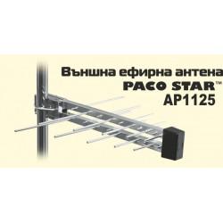 AP1125 цифрова ефирна антена външна